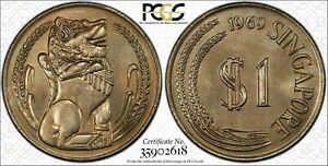 1969 SINGAPORE 1$ ONE DOLLAR PCGS MS66 GREAT DETAILS! ONLY 1 GRADED HIGHER