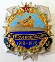 Russian Veteran Submariner Enamel badge