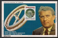 Bolivia Stamp - Wernher von Braun and envisioned space station Stamp - NH