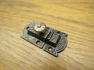SMALLER ORNATE CUPBOARD LATCH LOCK