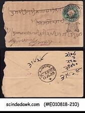 GWALIOR - 1899 QV HALF ANNA ENVELOPE OVPT MAILED TO AJMER