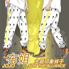JoJo's Bizarre Adventure Bruno Bucciarati Harem Pants Casual Pants Trousers
