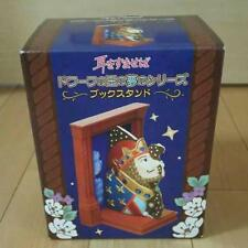 Studio Ghibli Whisper of the Heart King of Dwarf Dream Series Bookend