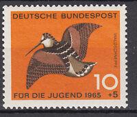 BRD 1965 Mi. Nr. 464 Postfrisch LUXUS!!!