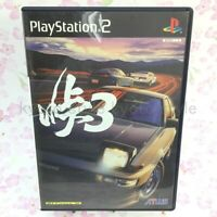 USED PS2 PlayStation 2 Pass 3 11094 JAPAN IMPORT