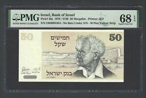 Israel 50 Sheqalim 1978/5738 P46a Uncirculated Grade 68