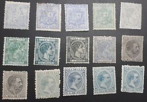 Spanisch Westindien Ultramar 1874 / 1879 and later unused mh mng