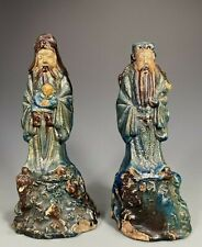 Pair China Chinese Pottery Figures of Standing Lohans Ming Dynasty ca. 16-17th c