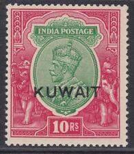 Kuwait GV MINT 1923 10r green & scarlet overprint sg15 MNH