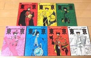 Clamp Tokyo Babylon Japanese Manga Comics Volume 1-7 Complete Set From Japan