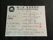 1991 World Jamboree Bus Ticket for Some Kind of Trip at the Jamboree   J13