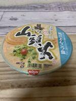 Nissin Instant Cup Santouka Ramen w/ Asahikawa Pork Bone Based Soup  4 Bowl
