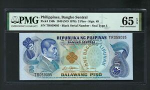 Philippines 2 Piso (ND 1978) P159b Uncirculated Grade 65