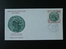 archaeology numismatic old greek coin FDC Congo 74091