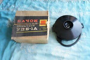 UNIVERSAL DEVELOPING PROCESSING TANK UPB-1A 8mm 16mm 35mm MOVIE film 15m 50f!*