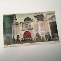 Coney Island Amusement Park NY Postcard Dreamland Morris Illusions 1905 era