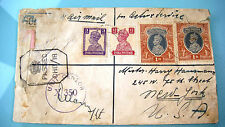 India 1945 Regester Sensor Airmail Cover to USA with Postal Stamp