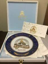 Cast Member Exclusive Tokyo Disneyland 5th Limited edition Plate Novelty 3000