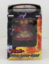 Banpresto Getter Robo 1 Remote control Super Robot War Bandai Godaikin