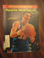 Sports Illustrated April 5, 1971 Five In A Row for UCLA Steve Patterson