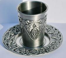 Wine Kiddush Cup Plate Shabbat Shabbes & Passover Seder Pesah Judaica, Pewter F.