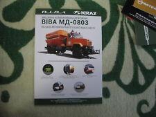 KRAZ 63221 VIVA MD0803 complex road machine truck  brochure prospekt leaflet