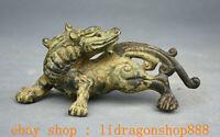 "6.6"" Ancien Chinois Bronze Ware Feng Shui Pixiu Bête Licorne Chanceux Statue"