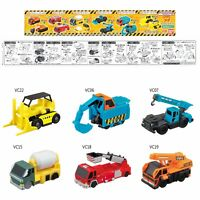 BANDAI 2012 VooV VC Series Gashapon Transforming Toy Construction Trucks Car