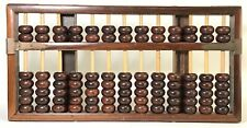 Antique Vintage Chinese Hainan Huanghuali Wood Abacus  Good Condition 海南黄花梨