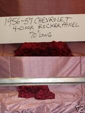 1956 1957 Chevrolet Chevy four door rocker patch panel