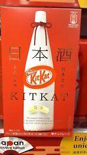 NESTLE KITKAT JAPAN  RARE   NIHONSHU SAKE 1BOX (9P)  F/S GIFT