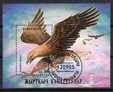 Oiseaux Kirghizstan (11) bloc oblitéré