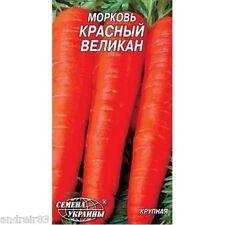 Seeds of Carrot Red giant 2 g Mорковь Красный великан Ukraine S0161