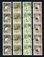 Hongkong 2006 Vögel Birds Uccelli Oiseaux 1403-06 5er-Streifen mit Nummer MNH