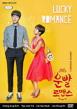 Lucky Romance Korean Drama (4DVDs) Excellent English & Quality!