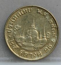 Thailand -  25 satang 1995 - Y# 187