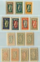 Lithuania, 1921, SC C8-C14, MNH, C13 disturbed gum. d5383
