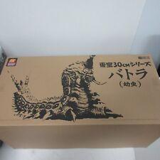 Garage Toy X-Plus Godzilla Series 1992 Battra PX Previews Exclusive