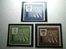 Israel Communist Party Elections Fund 3 Large Rare Labels Judaica stamps revenue