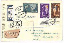 AZ177 1956 *ISRAEL* Tel Aviv FDI Salford GB Cover {samwells-covers}PTS