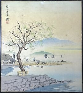 Japanese woodblock print Yabase in the Early Spring by Tomikichiro Tokuriki