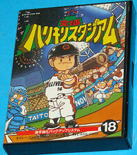 Kyukyoku Harikiri Stadium 88 Data Version - Famicom Nintendo NES - JAP