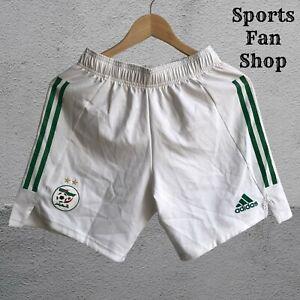 5+/5 Algeria 2020/2021 away Sz S Adidas Primeblue GS4016 shorts football soccer