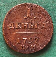 Russland Denga 1797 KM Bitkin R1 selten nswleipzig