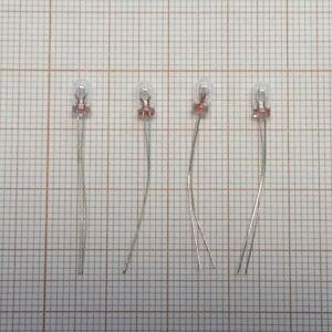 Miniature Lamp set for Sansui 9090 power meter (1) - RetroAudio