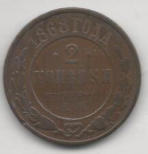 RUSSIA,  1868 EM,   2 KOPEKS,  COPPER,  Y#10.1,  VERY FINE-EXTRA FINE