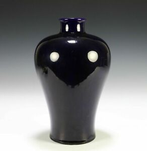Beautiful Chinese Meiping Form Porcelain Vase with Aubergine Glaze