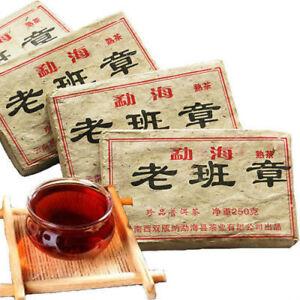 Pu Er Tea 250g Yunnan Old Puer Tea Brick Health Care Ripe Pu-erh Puerh Black Tea