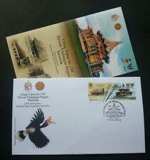 Malaysia 150th Anniv Sarawak State Legislative Assembly 2017 Hornbill Bird (FDC)