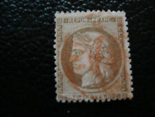 FRANCE - timbre yvert et tellier n° 58 obl (A15) stamp french (2eme choix)